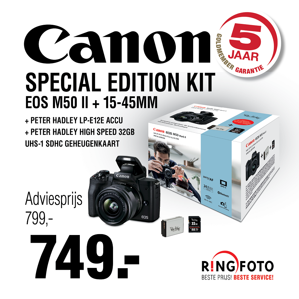 Canon Special Edition Kit